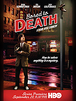 Bored to Death- model->seriesaddict
